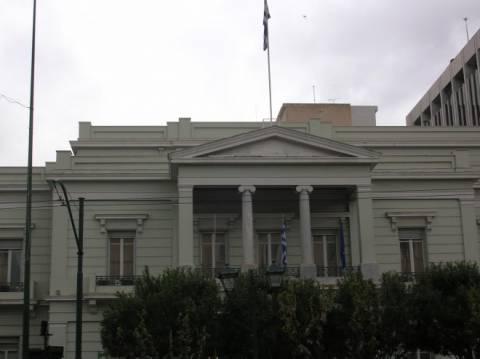 Σήμερα η συνεδρίαση του Εθνικού Συμβουλίου Εξωτερικής Πολιτικής