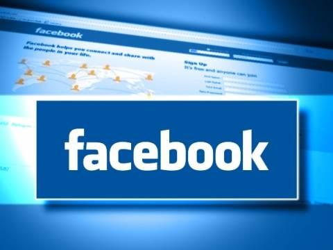 Κρήτη: Μήνυσε τον πατέρα για τη φωτογραφία του γιου στο Facebook
