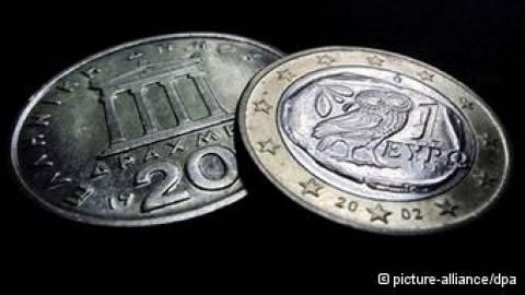 Handelsblatt: Η Ελλάδα θέλει να βγεί στις αγορές με έκδοση ομολόγων
