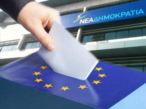 «Κονταροχτυπήματα» για μια θέση στο Ευρωψηφοδέλτιο της ΝΔ