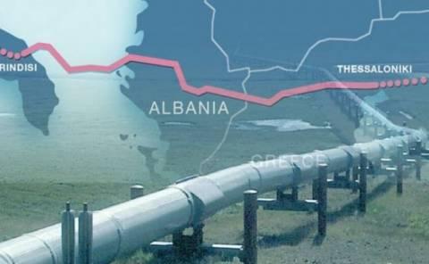 Τριμερής Επιτροπή για τον αγωγό φυσικού αερίου TAP
