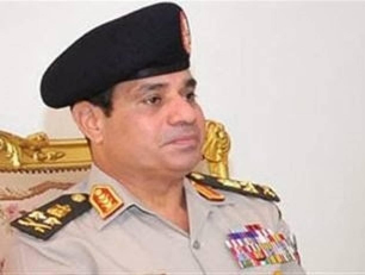 Αίγυπτος: Υποψήφιος για πρόεδρος ο Υπουργός Άμυνας