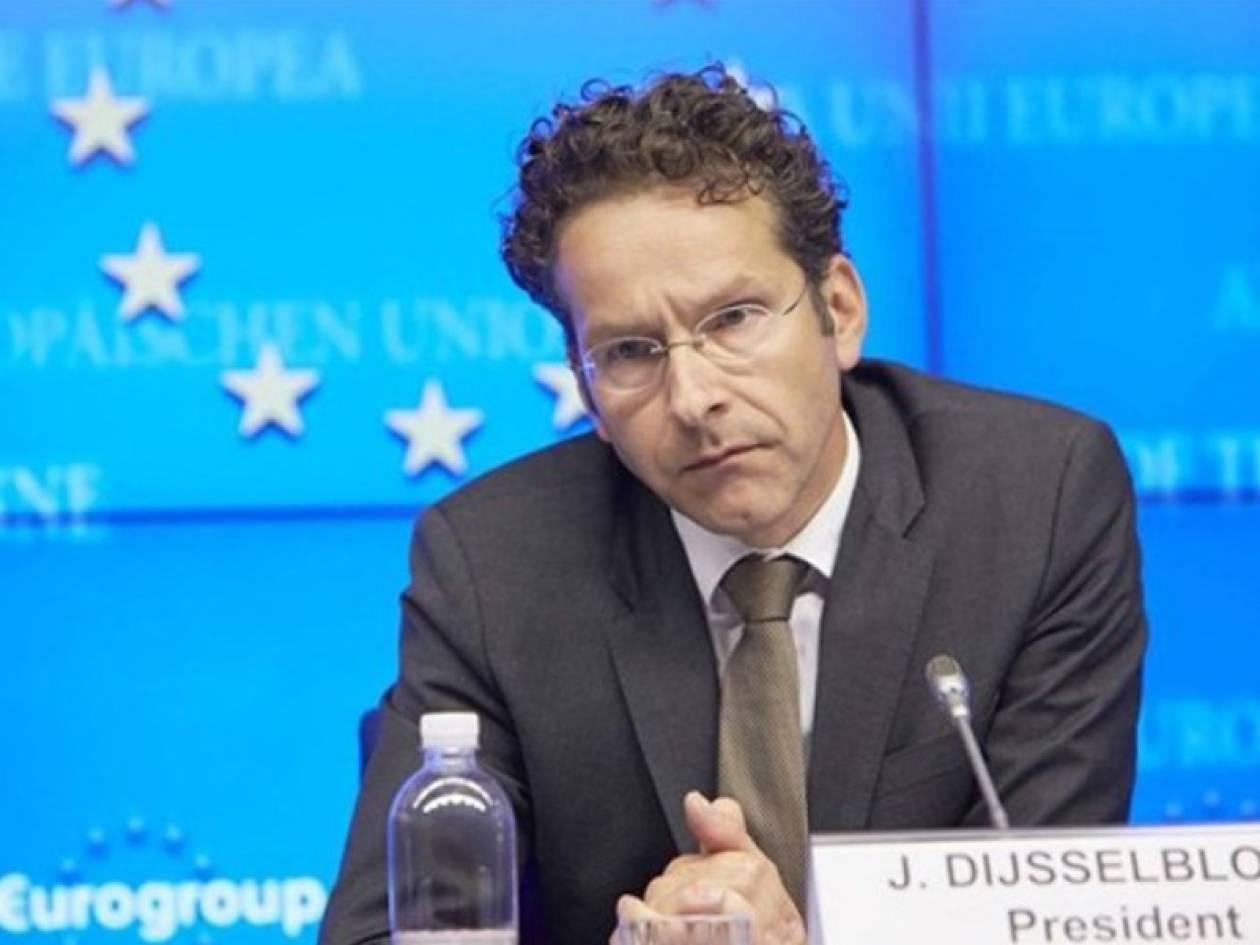 Ντάισελμπλουμ:Χωρίς «ναι» της Τρόικας η Ελλάδα δεν παίρνει καμία δόση!