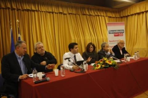 Στελέχη της ΔΗΜΑΡ, του ΠΑΣΟΚ και ο Τατσόπουλος στους «58»