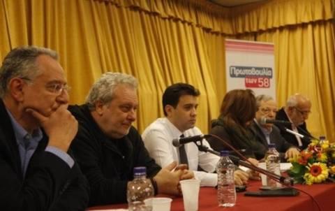 Ψαριανός-Παπαδόπουλος: Η ΔΗΜΑΡ να αγκαλιάσει τους «58»!
