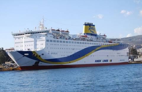 Το απόγευμα στην Κεφαλονιά το πλοίο «Ελ. Βενιζέλος»