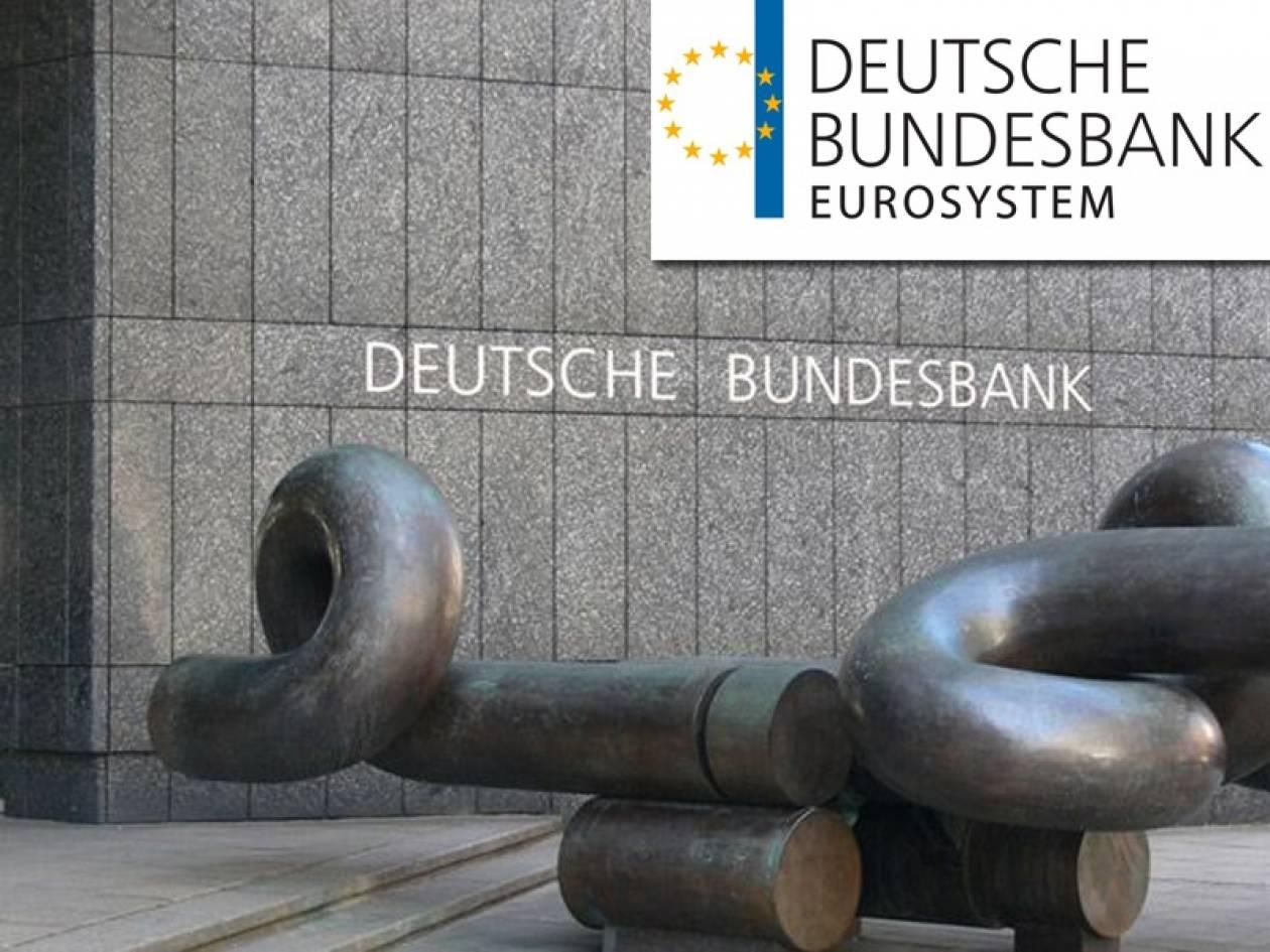 Φόρο στην ιδιωτική περιουσία ζητά η Bundesbank