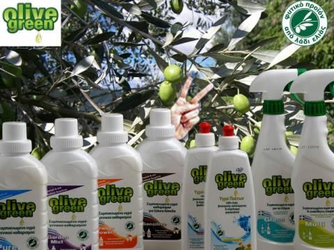 Olive Green: Τα ελληνικά καθαριστικά από λάδι ελιάς!