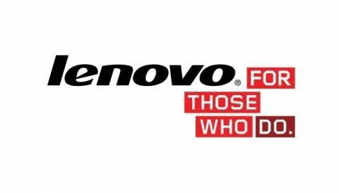 Η Lenovo προτίθεται να εξαγοράσει τον τομέα server x86 της IBΜ