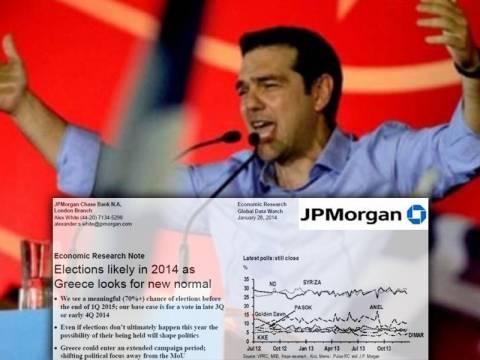 JPMorgan: Εκλογές μέσα στο 2014 και νίκη ΣΥΡΙΖΑ
