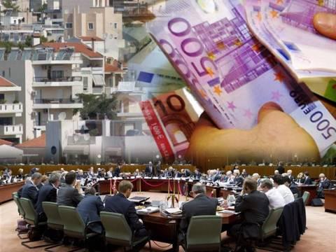 ECOFIN: Οδηγία για το νέο καθεστώς στα στεγαστικά δάνεια