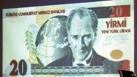 Η Κεντρική Τράπεζα ανακόπτει την πτώση της λίρας