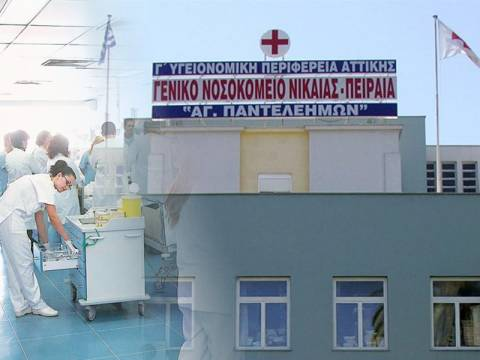 Στην «τύχη» αφήνει τις ζωές των ασθενών η πολιτική του Α. Γεωργιάδη