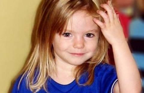 Πορτογαλία: Ανακρίνονται 3 ύποπτοι για υπόθεση εξαφάνισης της Μαντλίν