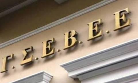 ΓΣΕΒΕΕ: Πάνω από μισό δισ. το χρόνο μπορεί να μπει στα ταμεία του ΟΑΕΕ