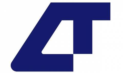 Η ελληνική προεδρία στη Δημόσια Τηλεόραση