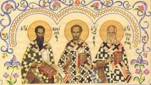 Έορτή των Τριών Ιεραρχών (βίντεο)