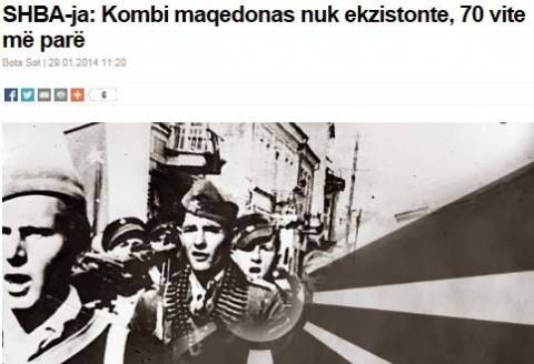 Αλβανία: «Μακεδονικό έθνος δεν υπήρχε πριν από 70 χρόνια»
