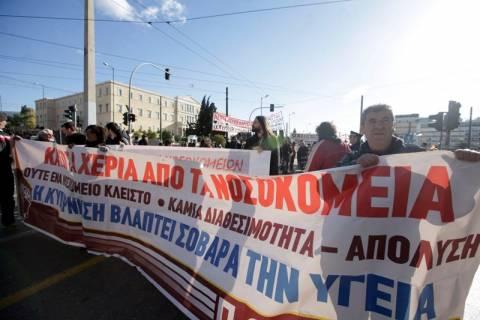 Πανυγειονομική απεργία την Πέμπτη 6 Φεβρουαρίου
