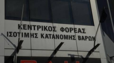 Παράταση αποπληρωμής δανείων ενέκρινε η Κυπριακή Βουλή
