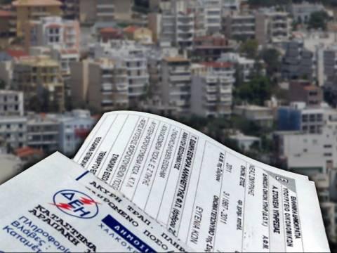 Όσοι έλαβαν ειδοποιητήριο για το ΕΕΤΗΔΕ 2012 δεν είναι διπλοχρέωση