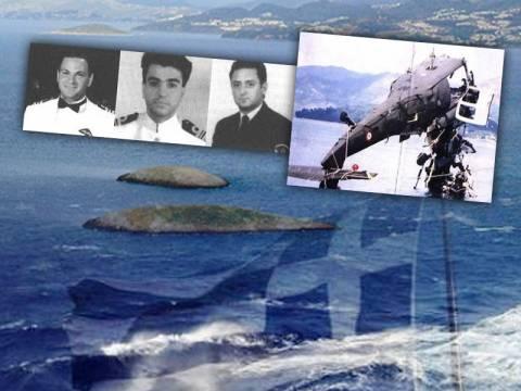 18 χρόνια από τη θυσία των αξιωματικών στα Ίμια