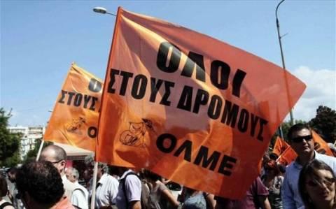 Συλλαλητήρια και πορείες από την ΟΛΜΕ