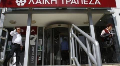 Έτοιμο το σχέδιο πώλησης ενεργητικού της πρώην Λαϊκής Τράπεζας