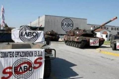 Συγκέντρωση εργαζομένων της ΕΛΒΟ  στα διόδια Μαλγάρων