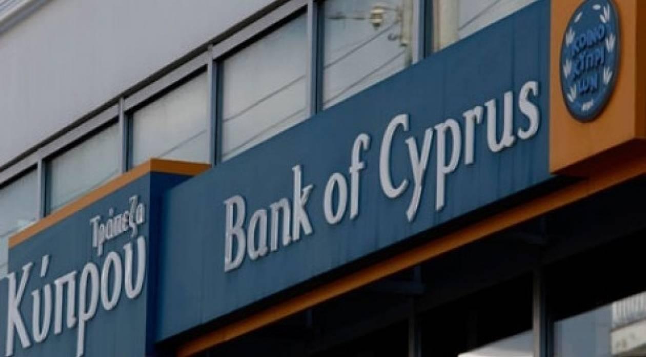 Τρ. Κύπρου: Εγκριση μεταβίβασης μετοχών