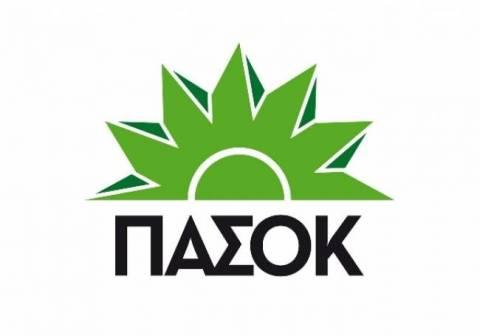 Συγκρότηση Επιτροπών του ΠΑΣΟΚ