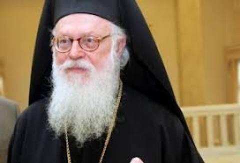 Αρχιεπίσκοπος Αλβανίας: Στον εορτασμό Τριών Ιεραρχών στη Νέα Υόρκη