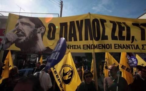 Σε εξέλιξη αντιφασιστικό συλλαλητήριο στο Κερατσίνι