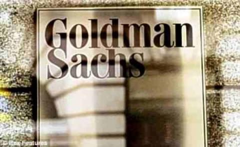 Στη Δικαιοσύνη προσέφυγε η Λιβύη εναντίον της Goldman Sachs
