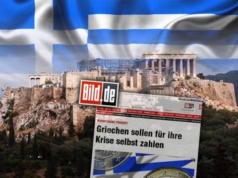 Πρόκληση της Bild: Οι Έλληνες έχουν περισσότερα χρήματα από εμάς