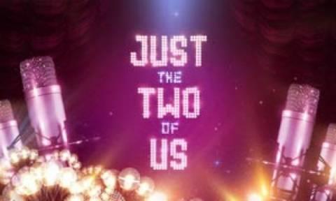 Θρασκιά και Χρηστίδου για το Just the 2 of Us;