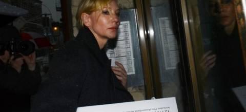Κλαίγοντας επισκέφτηκε τα παιδιά του Χόφμαν,η Κέιτ Μπλάνσετ