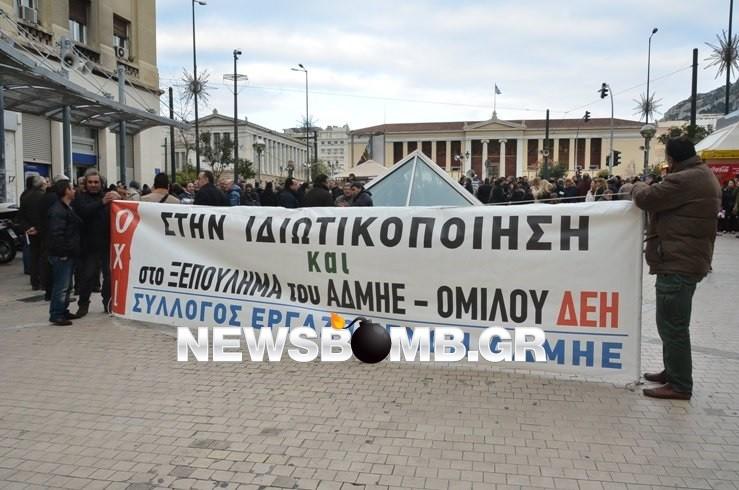 Εργαζόμενοι ΔΕΗ: «Όχι» στην ιδιωτικοποίηση του ΑΔΜΗΕ (pics+video)