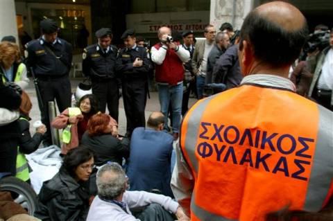 Θεσσαλονίκη: Πανελλαδική κινητοποίηση των σχολικών φυλάκων