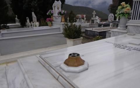 Λιβαδειά: Έκλεψαν μέχρι και τα καντήλια του νεκροταφείου (video)