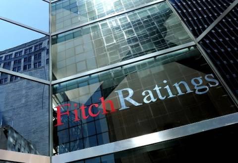 Ο οίκος Fitch επιθυμεί κατασχέσεις ακινήτων στην Ελλάδα!