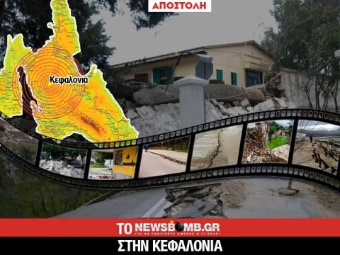 Το Newsbomb.gr στην Κεφαλονιά