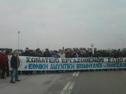 Διαμαρτυρία εργαζομένων ΕΛΒΟ στα διόδια των Μαλγάρων