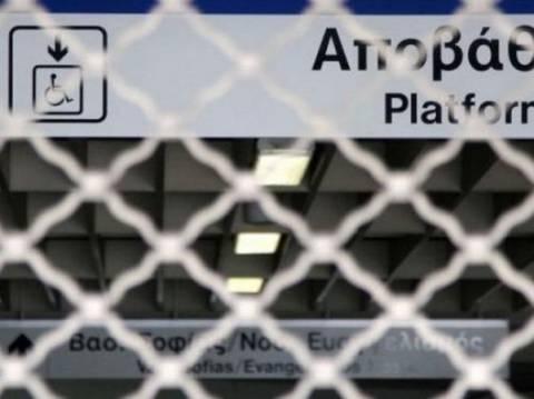 Κλείνει ο σταθμός του Μετρό στο Σύνταγμα στις 16.30