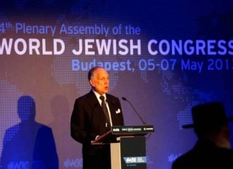 Το Παγκόσμιο Εβραϊκό Συνέδριο ζητά να αρθεί η υποψηφιότητα Καρυπίδη
