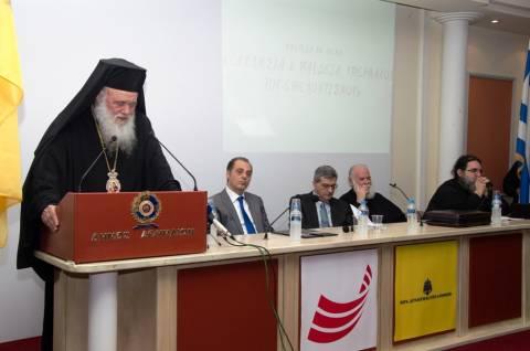 Οι σπουδαστές του ομίλου Ξυνή βράβευσαν τον Αρχιεπίσκοπο Ιερώνυμο