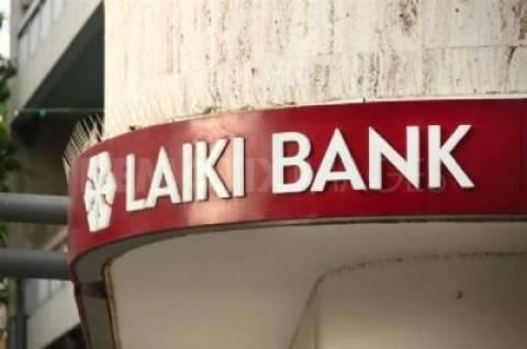 Λαϊκή Τράπεζα: Πώληση εργασιών στην Ουκρανία σε Delta Bank
