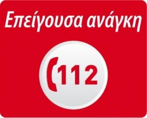 Μόνο το 7% των Ελλήνων γνώριζαν το αριθμό έκτακτης ανάγκης 112