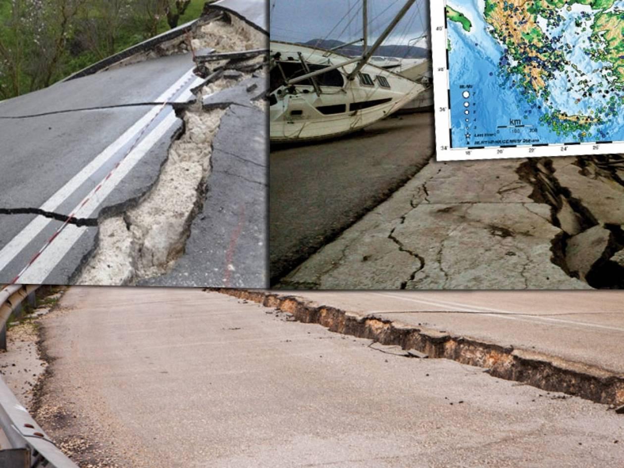 Ο χάρτης σεισμικής επικινδυνότητας της Ελλάδας