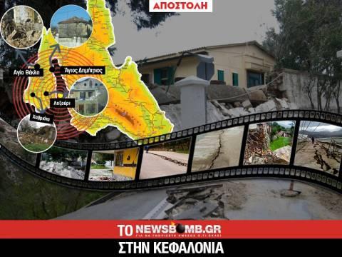 Ο χάρτης των καταστροφών
